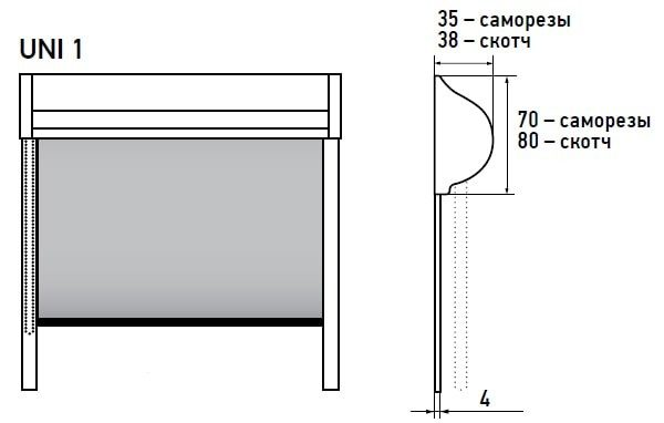 Рулонные шторы УНИ 1 (UNI 1)
