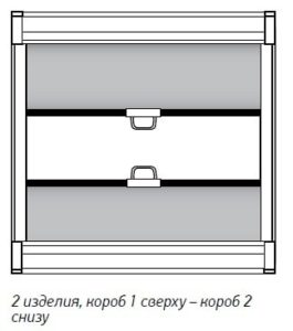 Рулонные шторы УНИ коробом вниз