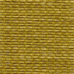 ШИКАТАН Чио-Чио-сан 2870,  89 мм